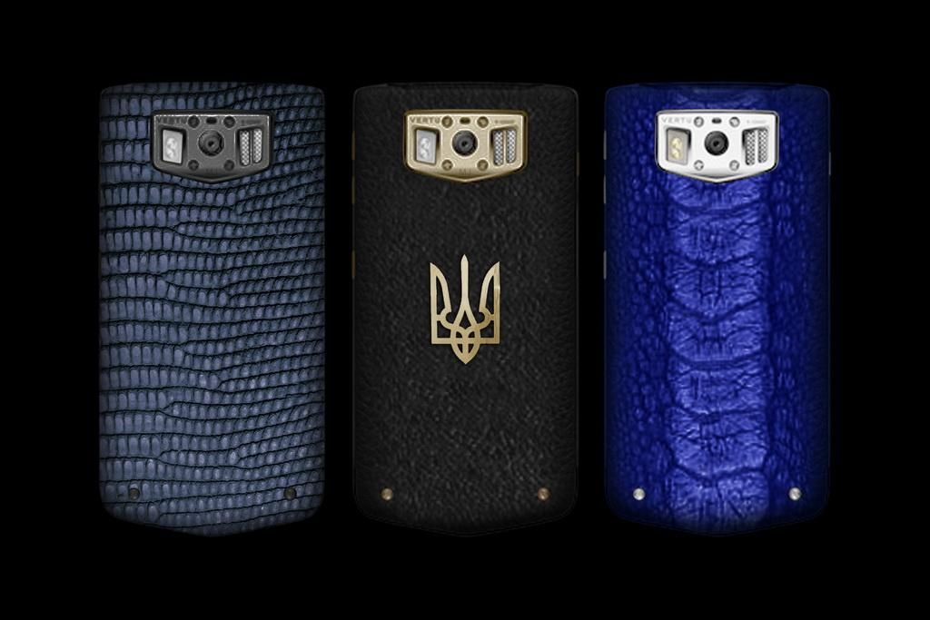 Genuine Vertu V Keyring Keychain Black Leather Metal Fob Very RARE V Collection